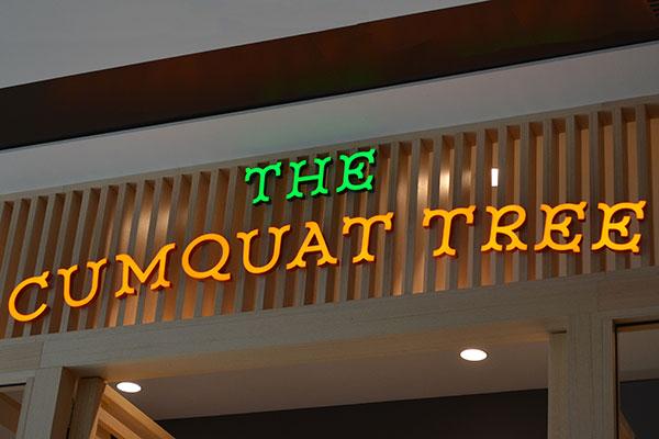 the-cumquat-tree-signage